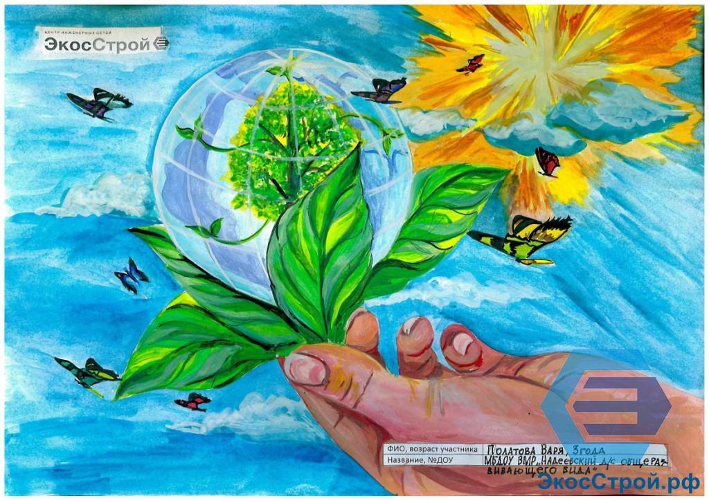 картинки на тему экология весной полюбили прежде